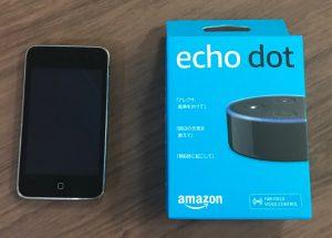 Amazon Echoの箱。iPodTouch第三世代より一回り大きいくらい